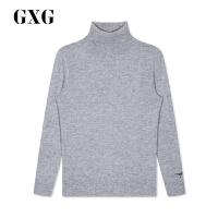 GXG男�b 冬季商�鐾�款�r尚保暖灰色修身高�I��毛衫毛衣男