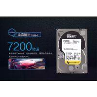 WD西数2T机械硬盘2TB台式机硬盘2t游戏黑盘2000G串口监控专用硬盘