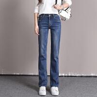 Lee Cooper女式牛仔裤夏季新品时尚口袋装饰修身显高垂直显瘦有型牛仔裤女 LCWB8235