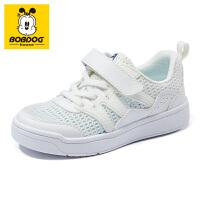巴布豆童鞋儿童运动鞋2021夏季新款男童女童网面时尚中大童休闲鞋-纯白