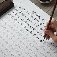 小楷毛笔字帖心经练习手抄本套装入门初学兰亭序楷书宣纸临摹描红