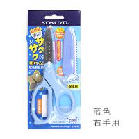 日本儿童安全剪刀幼儿园小号手工剪纸圆头小孩左手左撇子专用