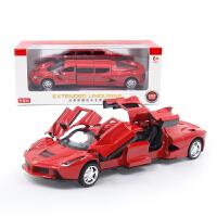 贝贝鸭法拉利加长仿真合金汽车模型开门回力声光男孩儿童收藏摆件玩具车