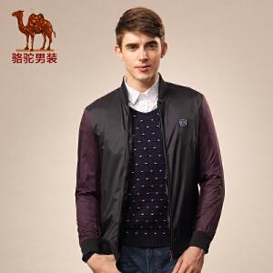 男装骆驼 新款修身涤纶收口袖拉链外套 棒球领罗纹拼色长袖夹克男