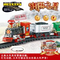 遥控轨道火车仿真模型带声效电动会冒烟充电模拟大小火车儿童玩具 官方标配