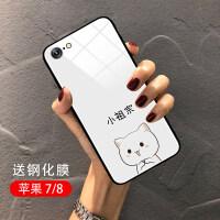 苹果x手机壳xr情侣8plus女6s玻璃7网红ip6秀恩爱iphone卡通xs可爱max小祖宗iph