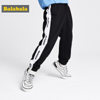 巴拉巴拉童装男童裤子夏装新款儿童运动裤宝宝长裤撞色拼接潮