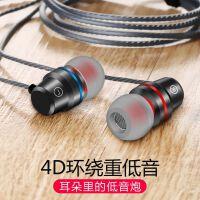 小米耳机原装正品5x红米note3华为荣耀oppor9s/r15入耳式vivox9/x20女生韩版可爱通用重低音电脑有