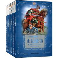 小书房 世界经典文库第2辑(新)(套装共7册) 外语教学与研究出版社