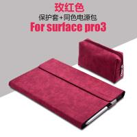微软surface pro3二合一平板电脑保护套12寸皮套pro3保护壳支架配件电脑包i3防摔i5内