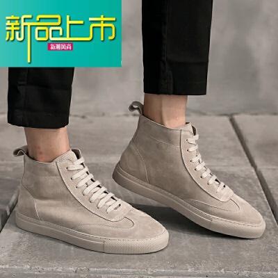 新品上市高帮板鞋男士英伦潮流休闲鞋秋季新款真皮高邦潮鞋复古运动板鞋男   新品上市,1件9.5折,2件9折