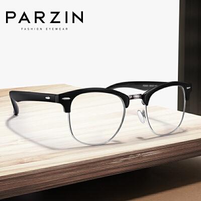 帕森TR90潮流眼镜框男女时尚近视大框平光可配近视眼镜架5031 TR90轻盈 时尚大框