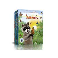 亲亲小浣熊系列(套装共5册)