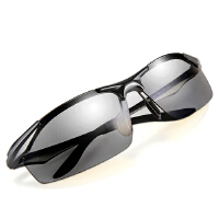 车载驾驶专用镜 感光变色偏光铝镁框太阳镜墨镜