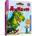 儿童英语分级亲子共读绘本(提高级全4册)