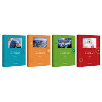 《人工智能入门》系列(全四册) 商务印书馆