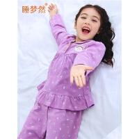 儿童睡衣长袖女童小女孩公主中大童春秋季套装舒适家居服