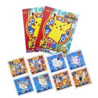 80 90后怀旧童年玩具收藏卡片 神奇宝贝宠物小精灵贴纸卡卡牌 初代大冬瓜版150张送卡册 生日礼物