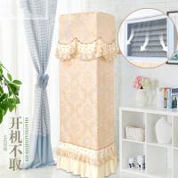 格力立体空调罩柜机美的3p立式防尘罩长方形2p客厅家用大3匹通用k