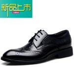 新品上市男士商务正装皮鞋45真皮46英伦47大码男鞋48系带37结婚鞋