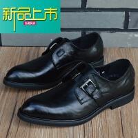 新品上市男鞋英伦男士商务正装皮鞋男英伦韩版青年尖头套脚鞋子男休闲皮鞋