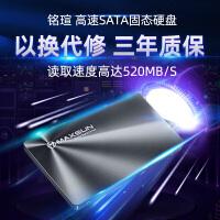 铭�u256g固态硬盘台式机笔记本ssd移动硬盘2.5寸电脑硬盘240g
