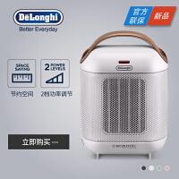 Delonghi/德龙 HFX30C18 暖风机取暖器家用迷你办公室冷风可调 颜色(象牙白)