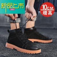新品上市马丁靴男英伦中帮短靴内增高cm男鞋6cm潮靴子百搭8cm高帮工装靴