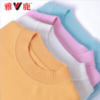 yaloo/雅鹿女装羊毛衫水果色短款套头毛衣针织打底衫修身气质潮X