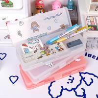 创意网红文具盒大容量简约透明双层磨砂笔盒男女塑料铅笔盒