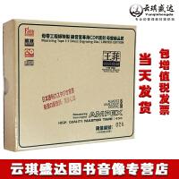 王菲 粤语经典日本母带 CD 1:1 母盘