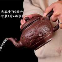 宜兴紫砂壶大号容量泡茶器手工梅花茶壶龙马陶瓷家用茶具茶杯套装