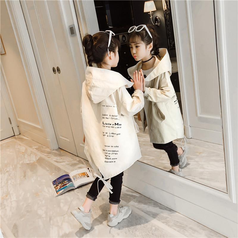 女童洋气风衣中长款休闲儿童中大童外套公主潮衣童装