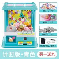 抓娃娃机迷你 儿童迷你夹公仔机抖音糖果机公仔扭蛋机小型OB游戏机玩具