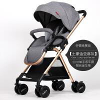 婴儿推车轻便可坐可躺减震伞车高景观折叠BB手