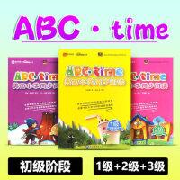 正版 ABCtime美国小学同步阅读(1-3级套装)学而思引进原版RAZ 少儿英语分级阅读 ReadingA-Z儿童绘本