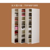 板式可移动书柜推拉书柜抽屉式隐形防尘置物书架组合定制S1 0.6米宽
