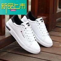 新品上市小白鞋男19春夏季百搭休闲透气潮流内增高低帮板鞋学生运动韩版