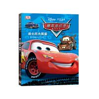 迪士尼大图鉴:赛车总动员1
