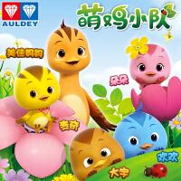奥迪双钻萌鸡小队玩具音乐可动变形迷你公仔麦奇大宇朵朵欢欢儿童玩偶正版
