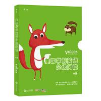 美国学前英语分级阅读・B级(全12册) Voices Leveled Library (Level B)