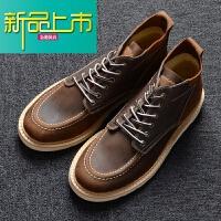 新品上市原创新款潮鞋韩版复古英伦风牛皮拼接工装靴中低帮男士马丁靴男靴 褐色