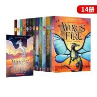 【全店满300减80】英文原版小说 Wings of Fire 1-11 火焰之翼火翼飞龙11册全套 奇幻魔法冒险故事书 儿童课外章节桥梁小说 纽约时报畅销书
