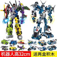 兼容乐高积木男孩子6-8幻影忍者益智拼装玩具变形7金刚机器人10岁