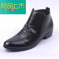 新品上市新款韩版马丁靴男短靴真皮透气增高休闲皮鞋英伦风高帮鞋潮男靴子