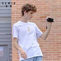 【直降�r:27】森�R2021夏季新款短袖T恤男�r尚字母刺�C��潮�w恤衫