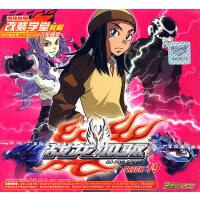 战龙四驱19(2VCD)