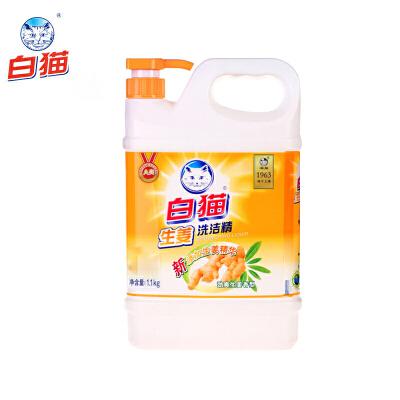 白猫 生姜洗洁精 2.2斤 瓶装 去油去味温和配方(新老包装随机发货) 去油去味温和配方 解油腻 去腥味