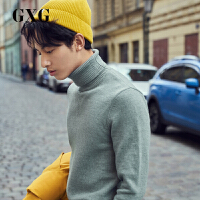 GXG男�b 冬季�n版修身保暖�G色高�I套�^打底毛衫�凸琶�衣男