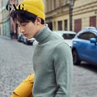GXG男装 冬季韩版修身保暖绿色高领套头打底毛衫复古毛衣男